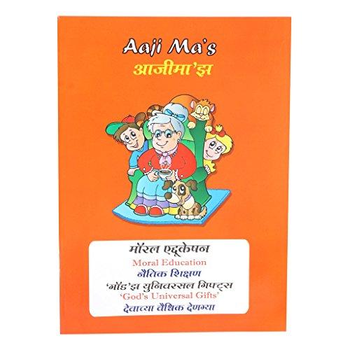 An Integrated Science of the Absolute: Based: Nataraja Guru