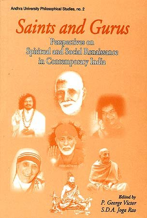 9788124602034: Saints and Gurus (Andhra University Philisophical Studies)