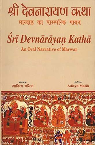 Sri Devnarayana Katha: An Oral Narrative of Marwar; singers: Hukmaram Bhopa and Motaram Gujar: ...