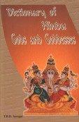 Dictionary of Hindu Gods and Goddesses: T.R.R. Iyengar