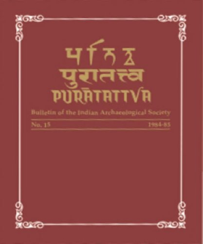 Puratattva: Bulletin of the Indian Archaeological Society No. 24 (1993-94): B.S. Harishankar,K.N. ...