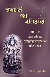 chandra kailash - First Edition - AbeBooks