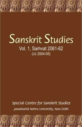 9788124603482: Sanskrit Studies, Vol. 1 Samvat 2061-2. CE 2004-05 (Special Centre for Sanskrit Studies)