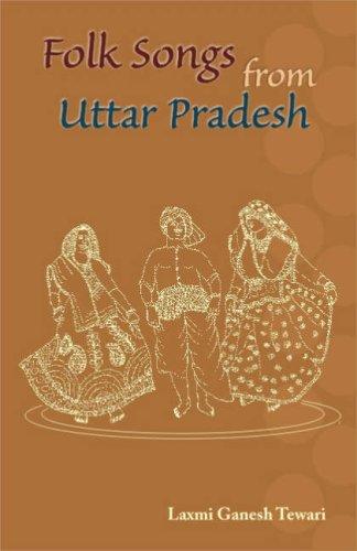 Folk Songs from Uttar Pradesh: Laxmi Ganesh Tewari