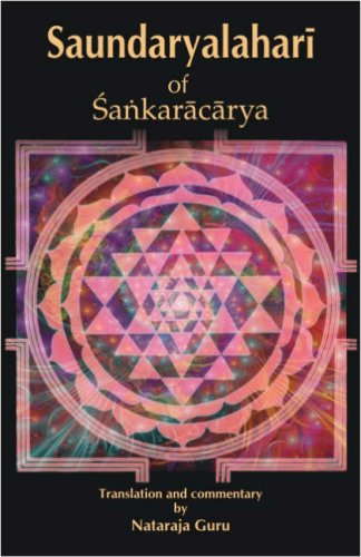 Saundaryalahari (The Upsurging Billow of Beauty) of: Nataraja Guru