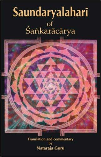 9788124603673: Saundaryalahari of Sankaracarya ; The Upsurging Billow of Beauty of Sankaracarya