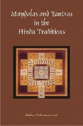 9788124603970: Mandalas and Yantras in the Hindu Traditions