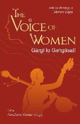 Voice of Women — Gargi to Gangasati