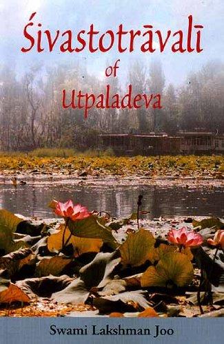 9788124604670: Sivastotravali of Utpaladeva