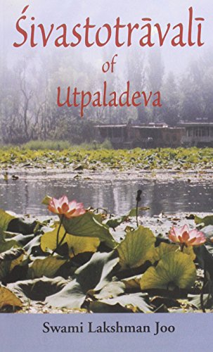 9788124604687: Sivastotravali of Utpaladeva