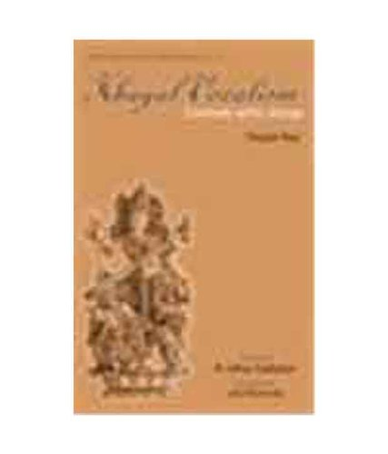 Khayala Vocalism: Continuity Within Change (New Vistas in Indian Performing Arts:11): Deepak Raja
