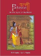 Patnee (Wife) : In the Eyes of: R.N. Kogata, Lalita