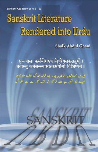 Sanskrit Literature Rendered Into Urdu: Shaik Abdul Ghani
