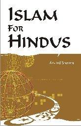 Islam for Hindus: Arvind Sharma