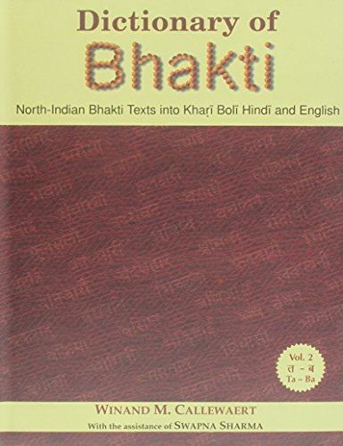 Dictionary of Bhakti ( 3 Vols. Set)