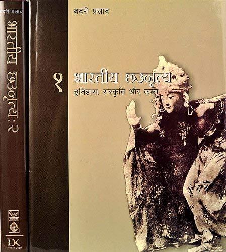 Bharatiya Chounritya: Itihas, Sanskriti aur Kala (in Hindi), 2 Vols: Badari Prasad