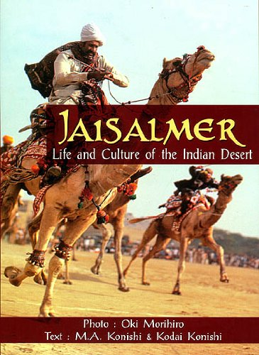 Jaisalmer: Life and Culture of the Indian Desert: M.A. Konishi & Kodai Konishi