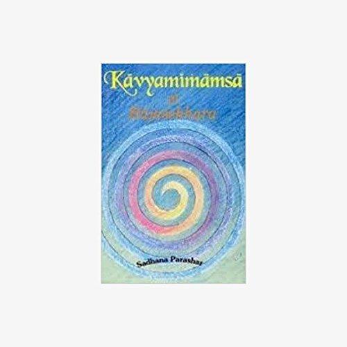 Kavyamimamsa of Rajasekhara (Pb): Sadhana Parashar
