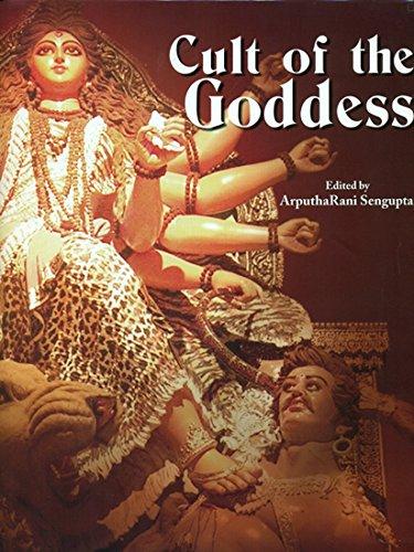 Cult of the Goddess: Arputha Rani Sengupta