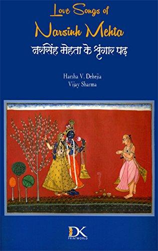 Love Songs of Narsinh Mehta: Harsha V. Dehejia