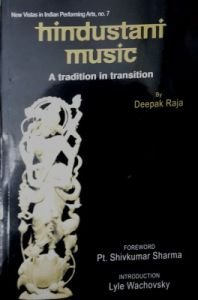 9788124608074: Hindustani Music: A Tradition in Transition