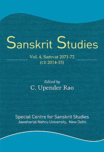 Sanskrit Studies, Vol. 4: C. Upender Rao