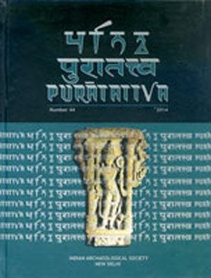 Puratattva (Vol. 44: 2014): Bulletin of the: K.N. Dikshit and