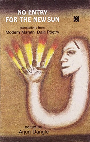 Corpse In The Well, A: Translations From Modern Marathi Dalit Autobiographies
