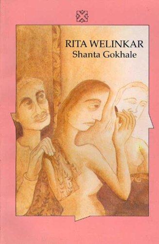 Rita Welinkar: Shanta Gokhale