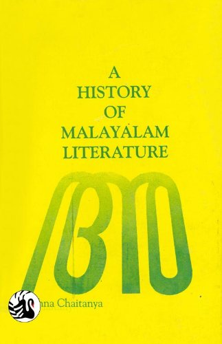 History of Malayalam Language: Krishna Chaitanya