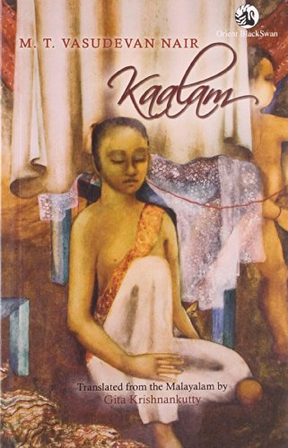 Kaalam: M.T. Vasudevan Nair;