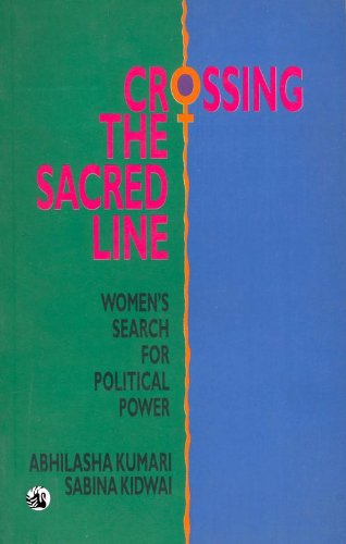 9788125014348: Crossing the Sacred Line