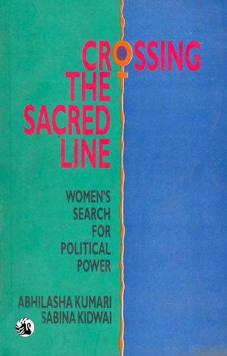 Crossing the Sacred Line: Women's Search for: Abhilasha Kumari and