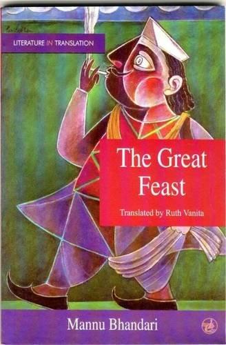 The Great Feast: Mannu Bhandari