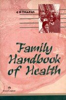 9788125023012: Family Handbook of Health