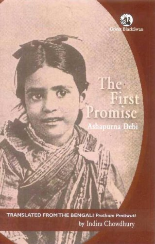 9788125026501: The First Promise