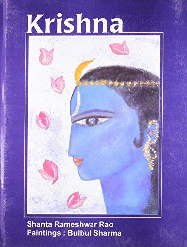 Krishna: Shanta Rameshwar Rao