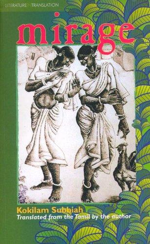 Mirage: Kokilam Subbiah; Translated