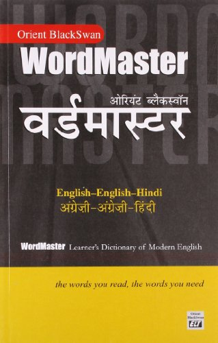 9788125036722: Orient BlackSwan WordMaster: Learner's Dictionary of Modern English (English-English-Hindi)