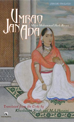 Umrao Jan Ada (Revised Edition): Mirza Mohammed Hadi