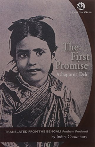 9788125037903: The First Promise