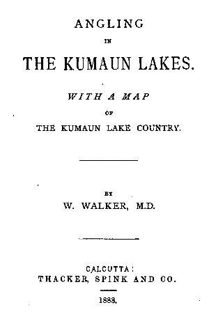 GEMS OF ENGLISH VERSE (KUMAUN UTY): JOSHI L M