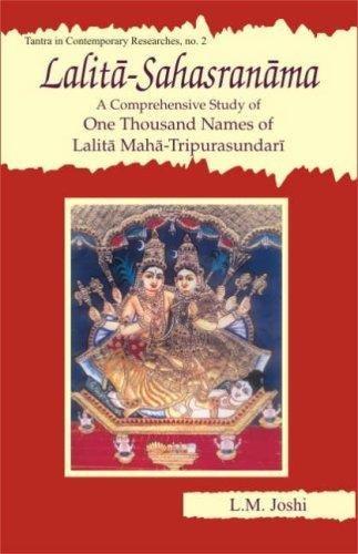 MASTERS OF ENGLISH PROSE (KUMAUN UTY): JOSHI L M