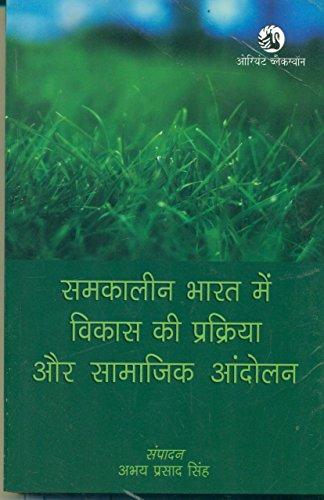 Samkaleen Bharat mein Vikas ki Prakriya aur Saamaajik Aandolan (in Hindi): Abhay Prasad Singh (Ed.)