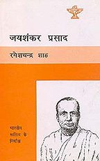 9788126004225: N.C. Kelkar (Marathi Writer)