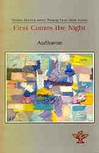 FIRST COMES THE NIGHT, TAMIL SHORT STORIES: ADHAVAN