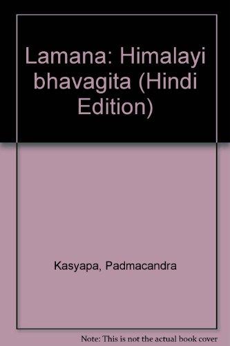 9788126009572: Lamana: Himalayi bhavagita (Hindi Edition)