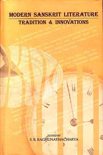 Modern Sanskrit Literature