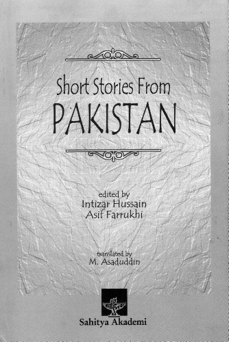 9788126015986: Short Stories From Pakistan ; Fifty Years of Pakistani Short Stories