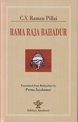 Rama Raja Bahadur: Jayakumar Prema Pillai